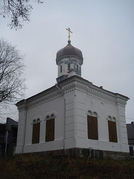 File:Orthodox Church of Saint Catherine in Vilnius2.JPG