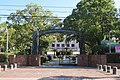 Osaka Jogakuin Junior High School & Senior High School.jpg