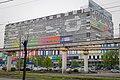 Ostankino Technical Center (15099859073).jpg