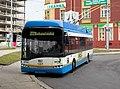 Ostrava, Náměstí Republiky, trolejbusová smyčka, Solaris Trollino 12.jpg