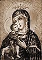 Our Lady Dubenskaya (litografiya).jpg