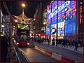 Oxford Street Boots store Christmas decorations 2011 - panoramio.jpg