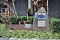 Ozu washi-3.jpg