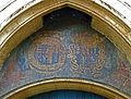 P1300257 Paris III rue des Archives hotel de Clisson armes rwk.jpg