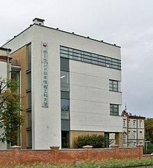 Education In Warsaw Revolvy