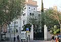 Palacete de José Goyanes Capdevila (Madrid) 01.jpg