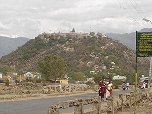 Palani Murugan temple - Image: Palani Hill