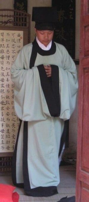 Panling Lanshan - Panling lanshan (襴衫) - scholars' and students' formal wear