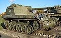 Panzerhaubitze AMX 13.jpg