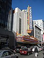 Paramount Theatre, Boston MA.jpg