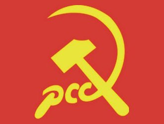 Colombian Communist Party - Image: Partido Comunista Colombiano