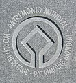 Patrimonio Mundial, logo (RPS 16-10-2011) Alcalá de Henares.jpg