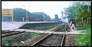Payyanur - Payyanur Railway Station
