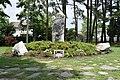 Peace Memorial Miyazaki Japanese Garden Red Wing Park.jpg