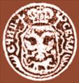 Pecat mitropolita i vladike Save 1779.png