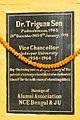 Pedestal Plaque - Triguna Sen Statue - Jadavpur University - Kolkata 2015-01-08 2373.JPG