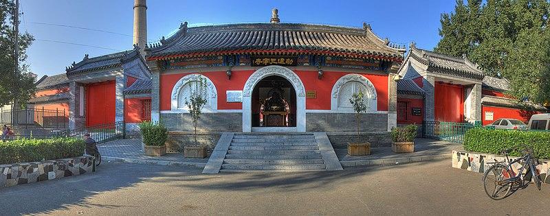 People%27s Republic of China Beijing Tianningsi Tianing Temple David McBride Photography-0045 04.jpg