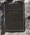 Pershing Park - Washington DC - 2010-0017.JPG