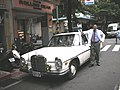 Petercurry and old car - panoramio - Tianmu peter.jpg