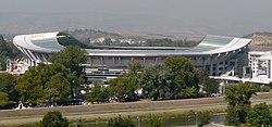 Philip II Arena Skopje.JPG