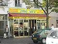Pho restaurant Paris.JPG