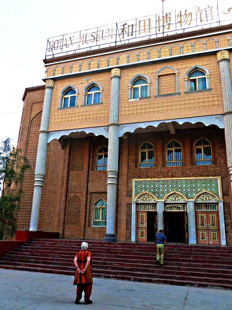 Photo of the front of the Hotan Museum