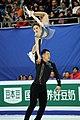 Photos – Cup of China 2017 – Pairs (Xiaoyu YU & Hao ZHANG CHN – Silver Medal) (7).jpg