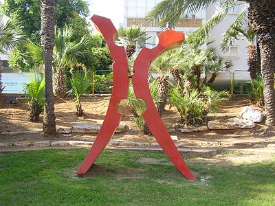 PikiWiki Israel 20297 Clothes peg Sculpture in Petah Tikva Israel.JPG