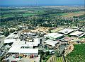 PikiWiki Israel 3502 Gan-Shmuel zb4- 7.jpg