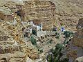 PikiWiki Israel 38847 Geography of Israel.JPG