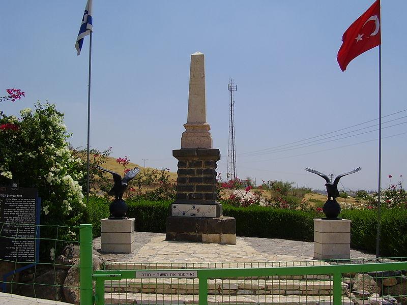 אנדרטת הטייסים הטורקים ליד האון