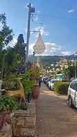 PikiWiki Israel 53128 he-holiday-of-holidays in haifa .jpg