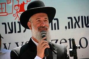 Yona Metzger - Image: Piki Wiki Israel 8089 Yona Metzger