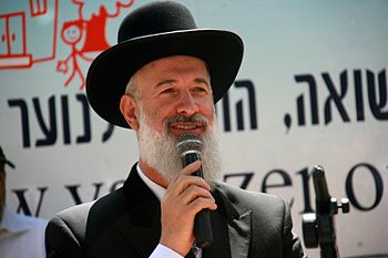 English: Ashkenazi Chief Rabbi Yona Metzger עב...