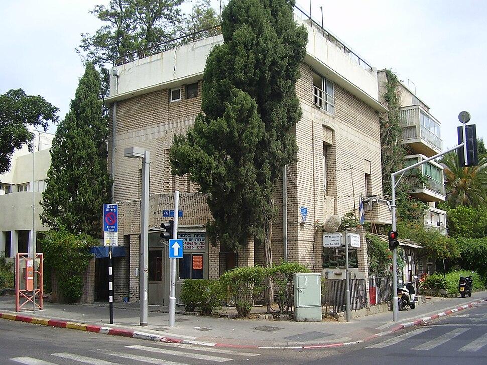 PikiWiki Israel 8463 yosef berlins house in tel-aviv