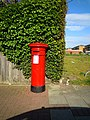 Pillar Box, The Esplanade, Sheringham, 16 05 2010.JPG