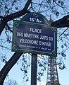 Place des Martyrs-Juifs-du-Vélodrome-d'Hiver, Paris 15.jpg
