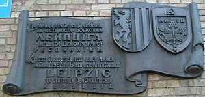 Plaque at 2-37 Leipzig Street, Kiev, Ukraine.jpg