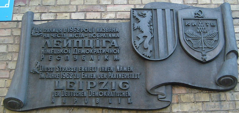 Plaque at 2-37 Leipzig Street, Kiev, Ukraine