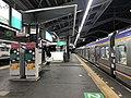 Platform of Shin-Imamiya Station (Nankai).jpg
