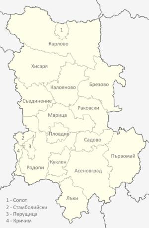 Plovdiv Province - Municipalities of Plovdiv province