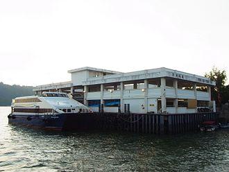 Peng Chau - Peng Chau Ferry Pier.