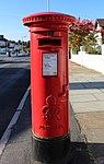 Post box on Waterpark Road, Prenton.jpg