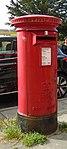 Postbox at Hunts Cross post office.jpg