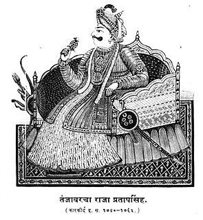Pratap Singh of Thanjavur Raja of Thanjavur Maratha kingdom