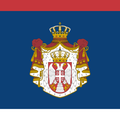 Prime Minister Standard of Serbia (fictional).png