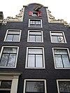 prinsengracht 156 top