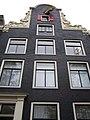 Prinsengracht 156 top.JPG