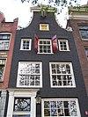 prinsengracht 692 top