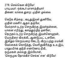 K chokkanathapuram - WikiVisually